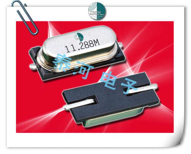 AEL晶振,贴片晶振,HC-49/S SMD晶振,49S表面贴片晶体