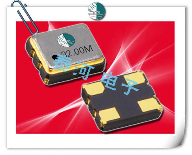 AEL晶振,贴片晶振,2x2.5mm晶振,2520石英晶体振荡器