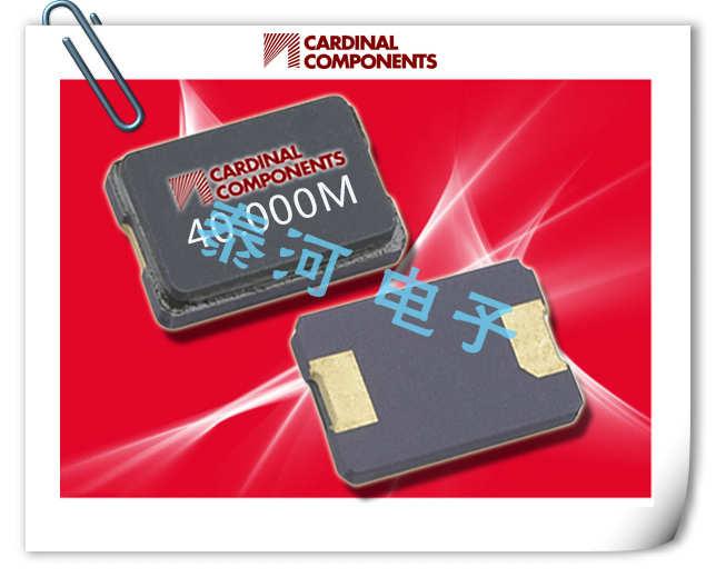 Cardinal晶振,贴片晶振,CX532晶振,陶瓷面石英晶体谐振器