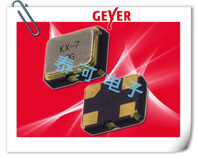 Geyer晶振,贴片晶振,KX–7晶振,进口SMD晶体
