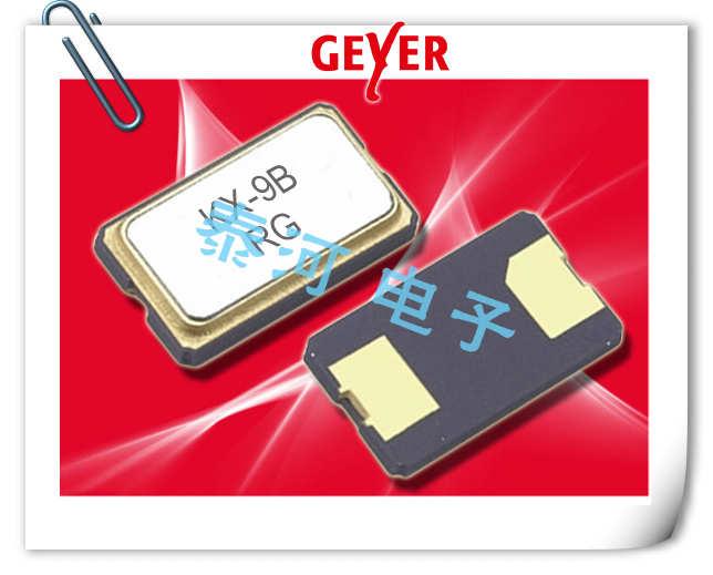 Geyer晶振,贴片晶振,KX-14晶振,大体积低频晶振