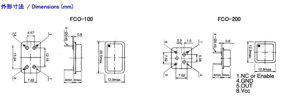 Fujicom晶振,石英晶振,FCO-200晶振,日本进口插件晶振