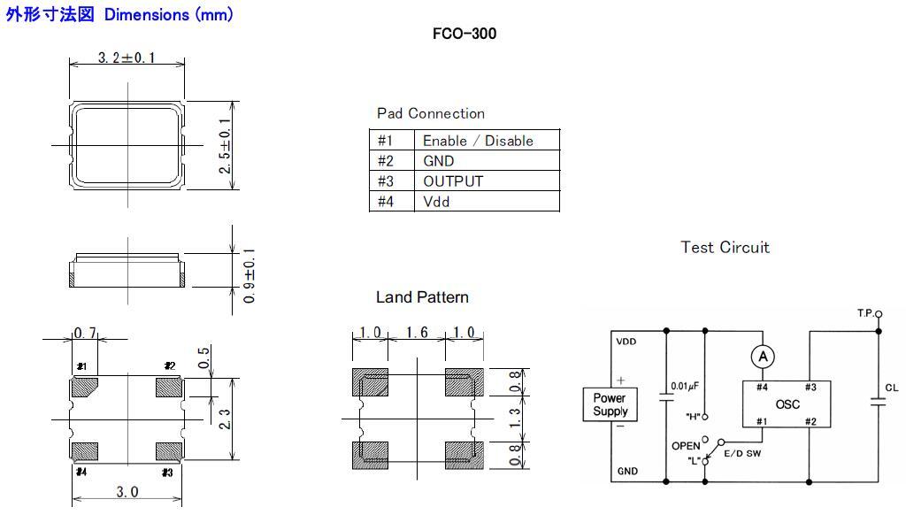 Fujicom晶振,贴片晶振,FCO-316晶振,FCO-326晶振,FCO-336晶振