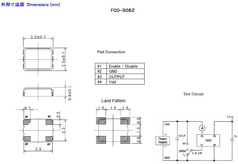 Fujicom晶振,贴片晶振,FCO-306Z晶振,3225千赫晶振