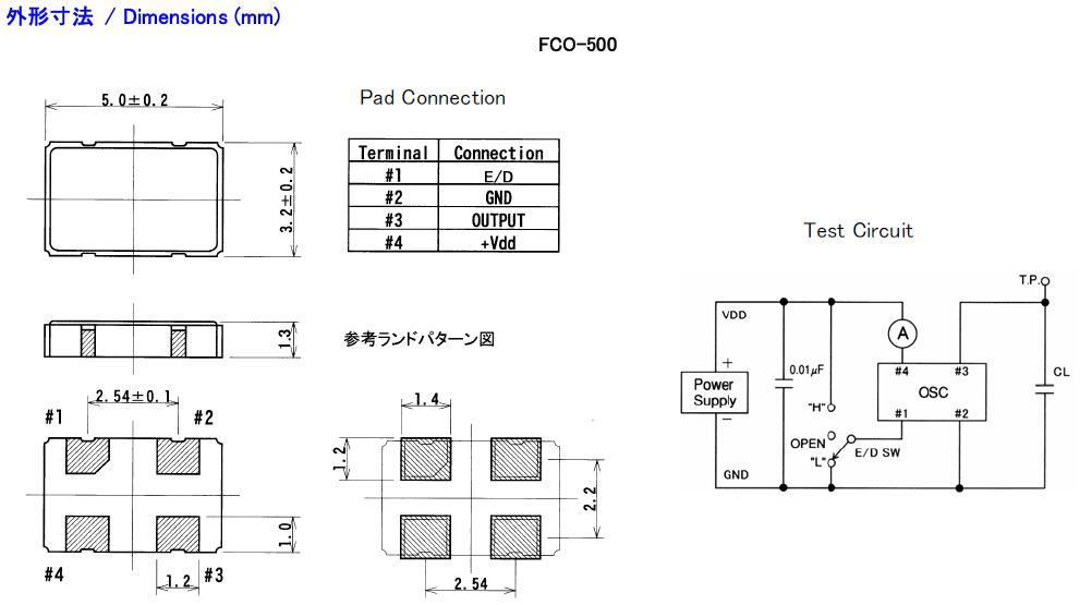 Fujicom晶振,贴片晶振,FCO-516晶振,FCO-526晶振,FCO-536晶振,FCO-556晶振