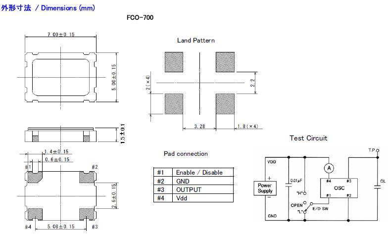 Fujicom晶振,贴片晶振,FCO-716晶振,FCO-726晶振,FCO-736晶振,FCO-756晶振