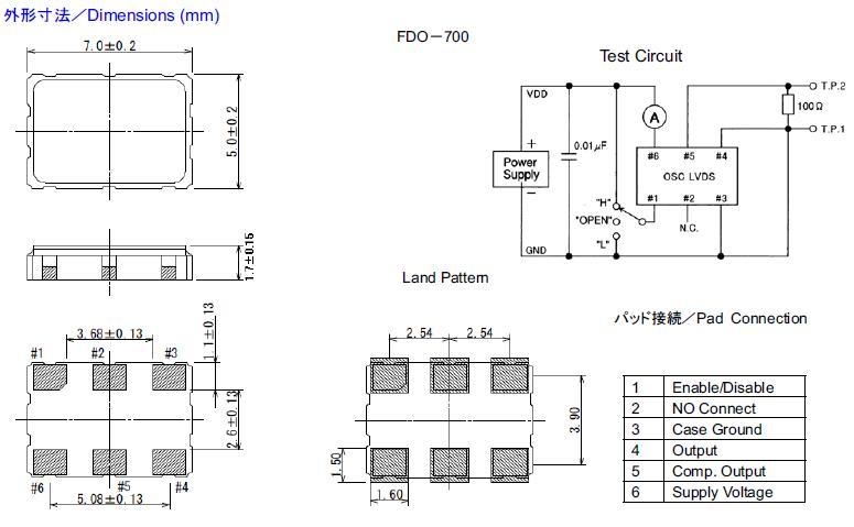 Fujicom晶振,贴片晶振,FDO-736晶振,FDO-726晶振