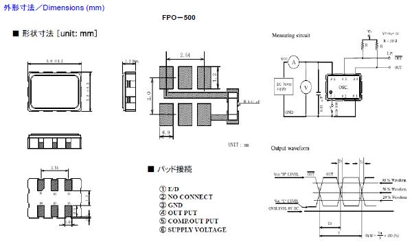 Fujicom晶振,贴片晶振,FPO-526晶振,FPO-536晶振