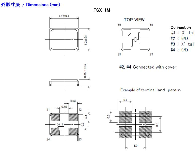 Fujicom晶振,贴片晶振,FSX-1M晶振,进口1612晶振