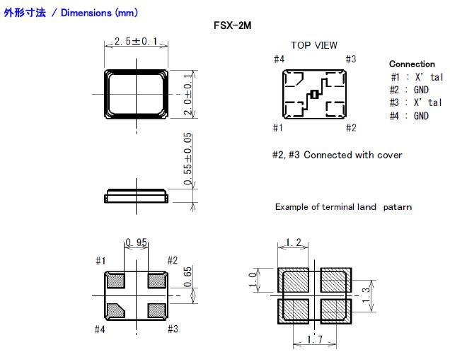 Fujicom晶振,贴片晶振,FSX-2M晶振,进口富士晶体