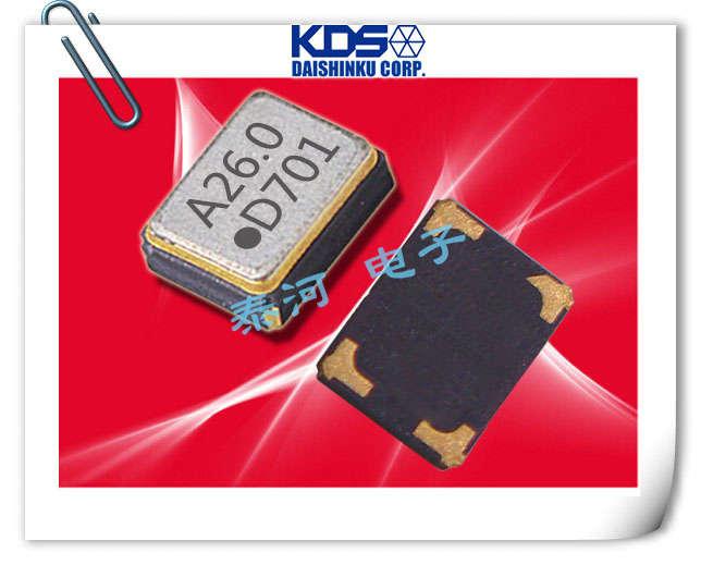 KDS晶振,贴片晶振,DSB1612SDNB晶振,工业无线晶振