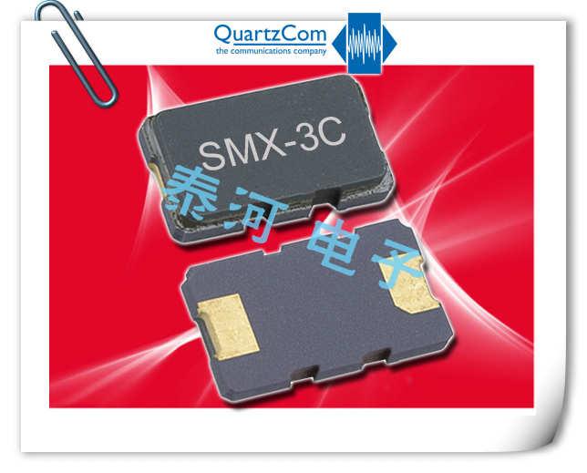 Quartzcom晶振,贴片晶振,SMX-3C晶振,2脚电信通讯谐振器