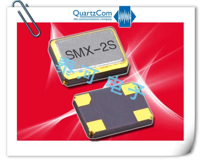 Quartzcom晶振,贴片晶振,SMX-2S晶振,宽频四脚6035晶体