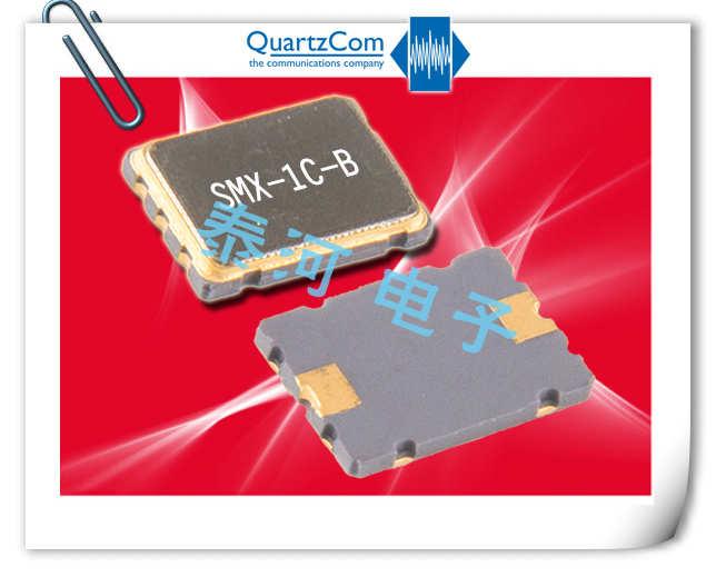 Quartzcom晶振,石英晶振,SMX-1C-A晶振,SMX-1C-B晶振,SMX-1C-C晶振