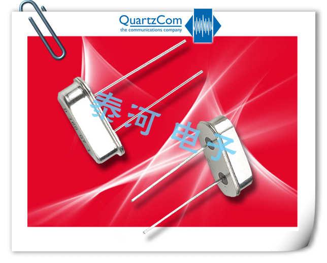 Quartzcom晶振,石英晶振,HC-49S晶振,环保音频插件晶体