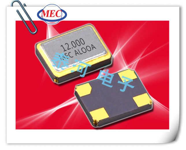 MERCURY晶振,贴片晶振,M53T晶振,台湾进口温补晶振