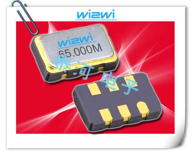 Wi2wi晶振,贴片晶振,LV5晶振,5032LVDS输出振荡器