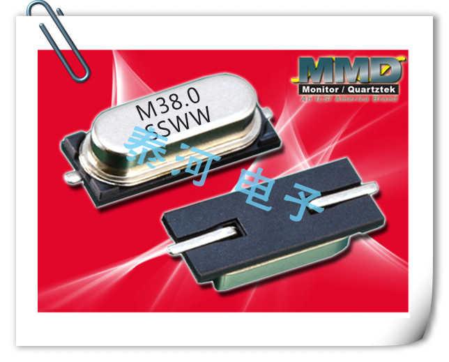 Mmdcomp晶振,贴片晶振,DN晶振,超小型49SMD晶振