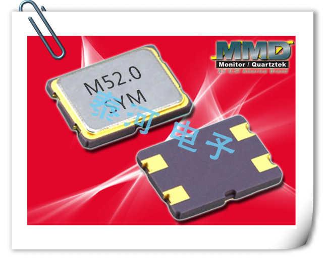 Mmdcomp晶振,贴片晶振,G晶振,高精度7050压电石英晶体