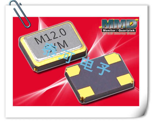 Mmdcomp晶振,贴片晶振,H晶振,进口6.0*3.5mm晶振