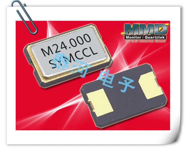 Mmdcomp晶振,贴片晶振,I晶振,两脚6035进口晶振