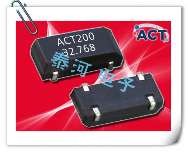 ACT晶振,石英晶振,200A晶振,8038贴片音叉四脚晶体