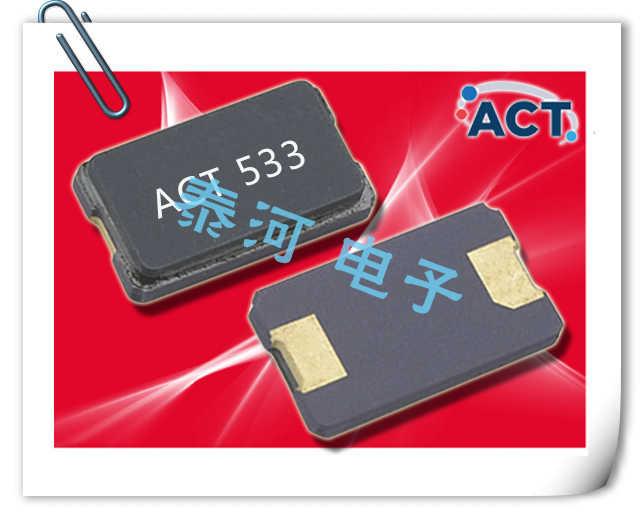 ACT晶振,贴片晶振,533-SMX-2晶振,两脚5030进口石英晶体