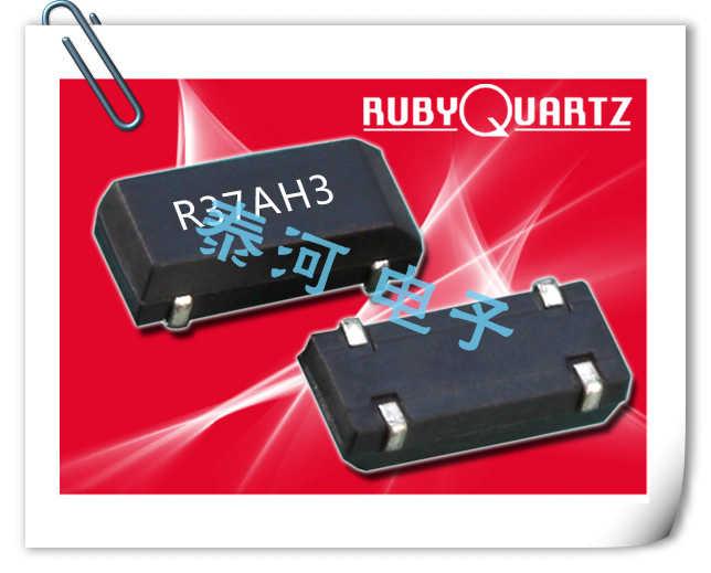 Rubyquartz晶振,贴片晶振,RSM200S晶振,无铅陶瓷面石英谐振器