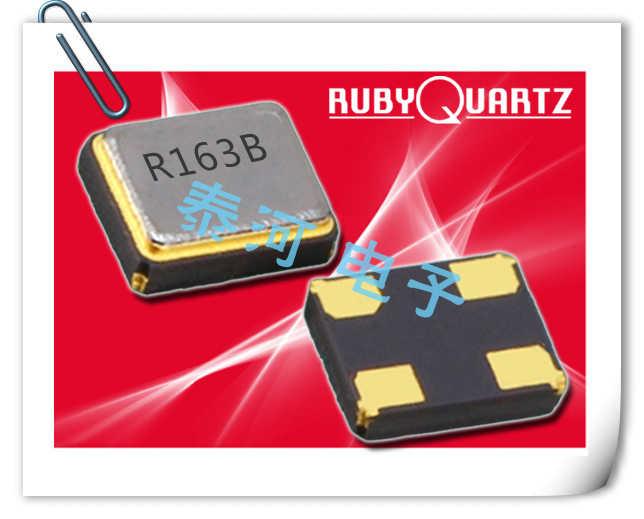 Rubyquartz晶振,贴片晶振,R2016晶振,2016四脚压电晶体