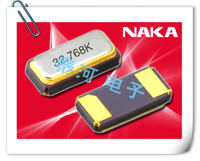 NAKA晶振,贴片晶振,CU222晶振,32.768KHZ水晶振动子