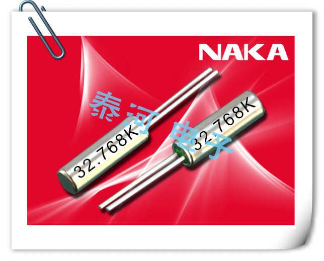 NAKA晶振,石英晶振,XB2060晶振,2x6mm两脚音叉表晶