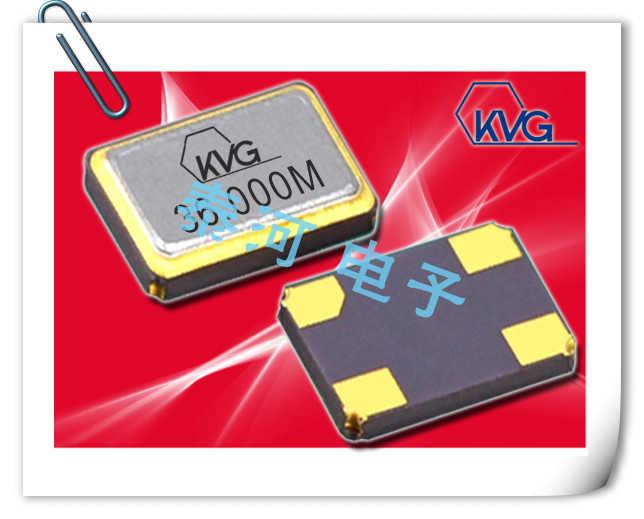 KVG晶振,贴片晶振,XMP-7100晶振,5032消费电子谐振器