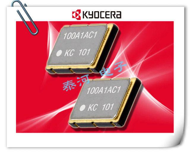 京瓷晶振,贴片晶振,KV7050S-P3晶振,7050压电控制晶振