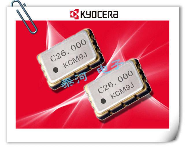 京瓷晶振,贴片晶振,KV7050晶振,KV7050L晶振