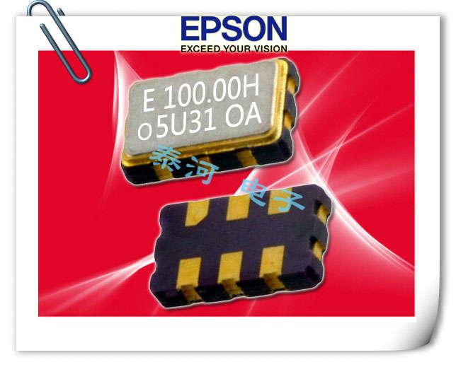 爱普生晶振,贴片晶振,XG5032HAN晶振,5032石英HCSL输出晶振