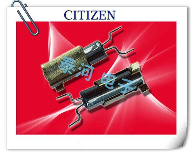 西铁城晶振,贴片晶振,CMJ206T晶振,CMJ206T32768DZBT晶振