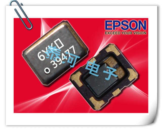 爱普生晶振,温补晶振,TG2520CEN晶振,CMOS输出2520温补晶振