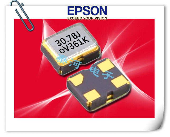 爱普生晶振,压控晶振,VG-4231CE晶振,3225低功耗型VCXO振荡器