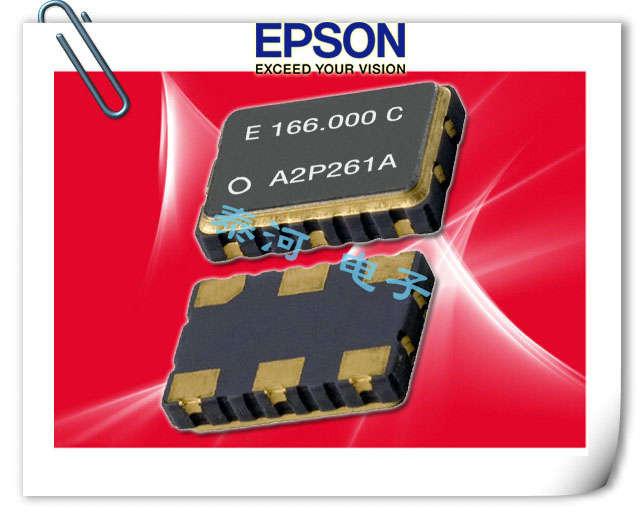 爱普生晶振,压控晶振,VG7050CAN晶振,7050压电控制CMOS晶振