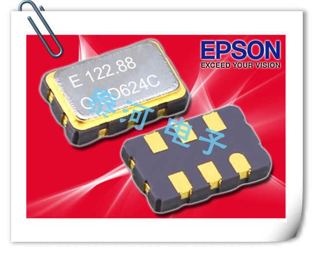 爱普生晶振,压控晶振,VG5032EDN晶振,LV-PECL输出进口晶振