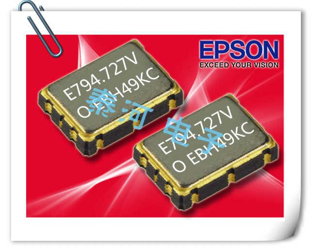 爱普生晶振,压控晶振,VG7050EBN晶振,X1G0045510008晶振