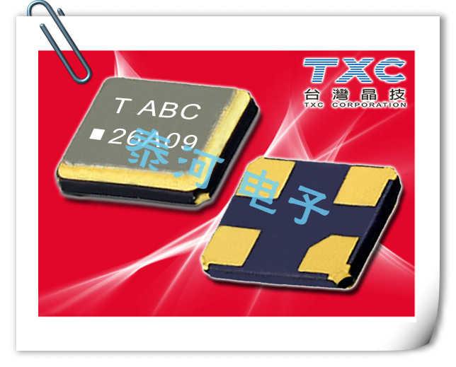 TXC晶振,贴片晶振,8J晶振,四脚小贴片晶体谐振器