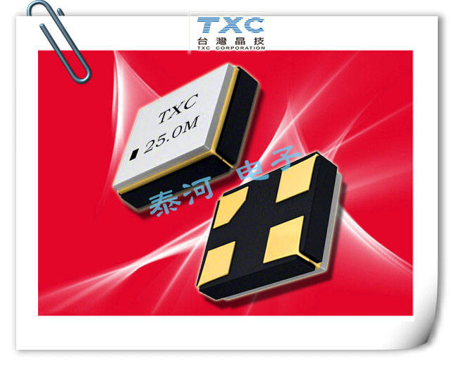 TXC晶振,贴片晶振,8Y晶振,8Y19200001晶振