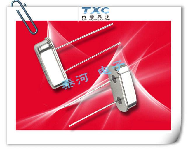 TXC晶振,石英晶振,9B晶振,9B03500050晶振