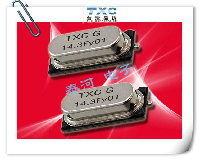 TXC晶振,贴片晶振,9C晶振,9C16000285晶振
