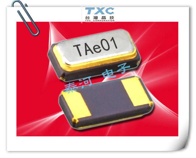 TXC晶振,贴片晶振,9HT12晶振,9H03270049晶振