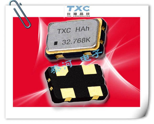 TXC晶振,石英晶体振荡器,7WZ晶振,7WZ-32.768KBD-T晶振