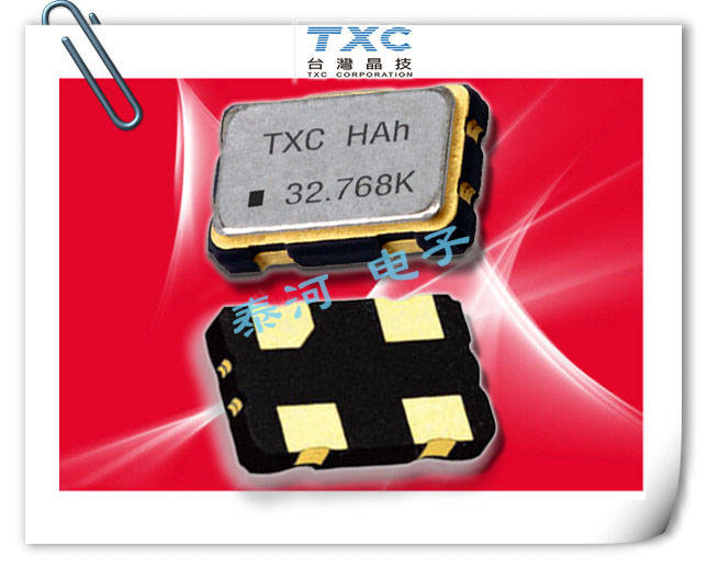 TXC晶振,石英晶体振荡器,7C晶振,7CA2502001晶振