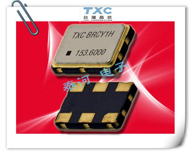 TXC晶振,差分晶振,BX晶振,BX-100.000MBE-T晶振