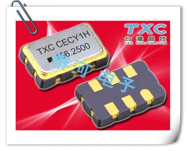 TXC晶振,差分晶振,CX晶振,CXA0070001晶振